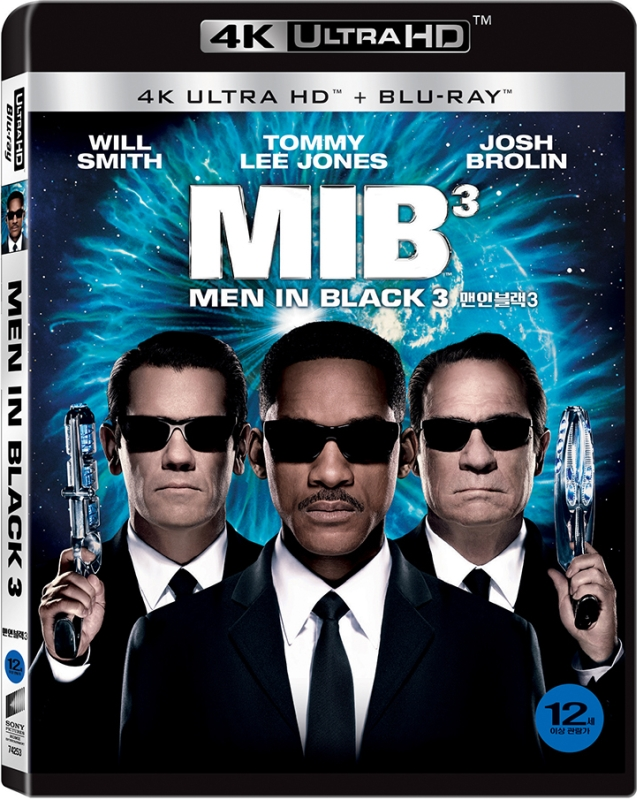 Faceci w Czerni 3 - Men in Black 3 (2012) - Film 4K Ultra-HD