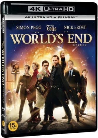 To Ju¿ Jest Koniec - The World's End (2013) - Film 4K Ultra-HD